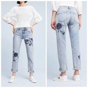 ✌️HP✌️ Pilcro & the Letterpress Hyphen Jeans